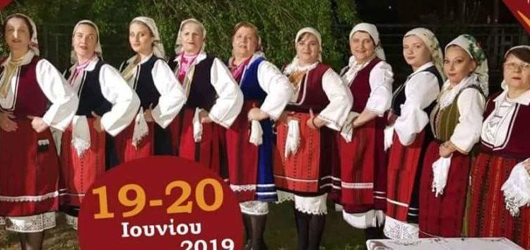 Διήμερο πολιτιστικών εκδηλώσεων στο Αρμενοχώρι