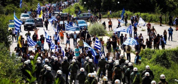 Εκδήλωση στο Πισοδέρι: 17η Ιουνίου – Ημέρα Μνήμης της αντίστασης κατά της επαίσχυντης Συμφωνίας των Πρεσπών