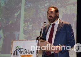Συγχαρητήριο του δημάρχου Φλώρινας Βασίλη Γιαννάκη προς τα νεοκλεγέντα μέλη του Δ.Σ. του Φ.Σ.Φ. «Ο Αριστοτέλης»