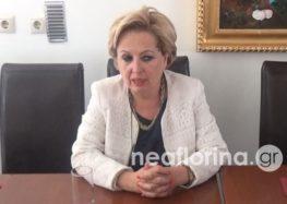 Το Πανεπιστήμιο Δυτικής Μακεδονίας, η αναστολή ίδρυσης των νέων τμημάτων και ο ρόλος της ΑΔΙΠ