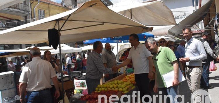 Στη λαϊκή αγορά της Φλώρινας ο Γιώργος Κασαπίδης (pics)