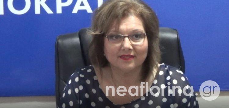 Τις προτεραιότητές της παρουσίασε η υποψήφια βουλευτής της Νέας Δημοκρατίας Λεμονιά Μπούτσκου (video)