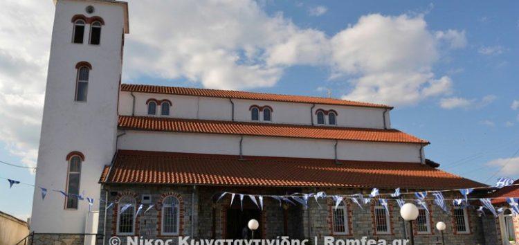 Πανηγυρίζει ο Ιερός Ναός Οσίου Ναούμ Αρμενοχωρίου