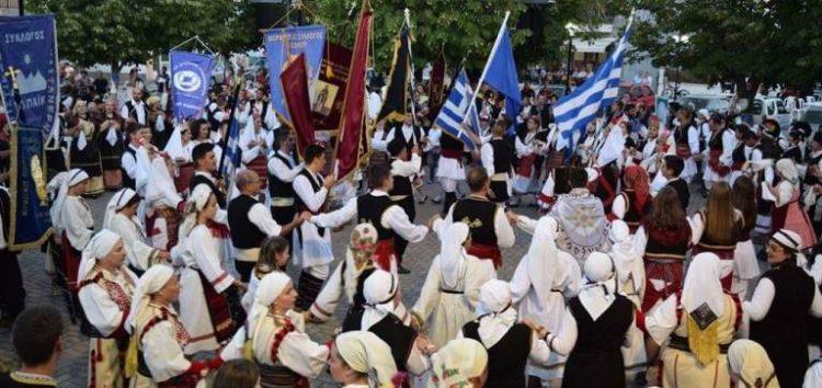 Το πρόγραμμα του 9ου Παμμακεδονικού Ανταμώματος στη Σιταριά