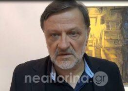 Πρόγραμμα επισκέψεων του υποψήφιου βουλευτή ΣΥΡΙΖΑ Φλώρινας Κώστα Σέλτσα