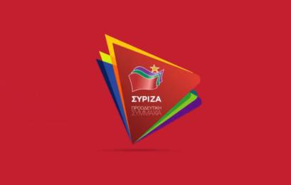 Μήνυμα του ΣΥΡΙΖΑ για την 46η Επέτειο της Εξέγερσης του Πολυτεχνείου