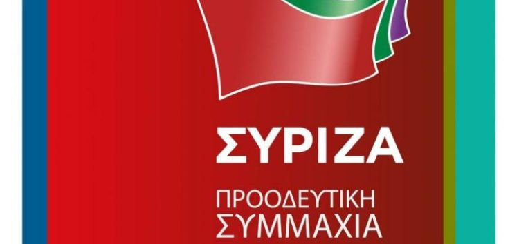Ανακοινώθηκαν οι τρεις από τους τέσσερις υποψήφιους βουλευτές του ΣΥΡΙΖΑ στη Φλώρινα