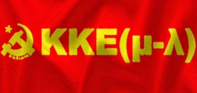 Η υποψήφια του ΚΚΕ (μ-λ), Δήμητρα Βαρνάβα, για τη συμφωνία των Πρεσπών