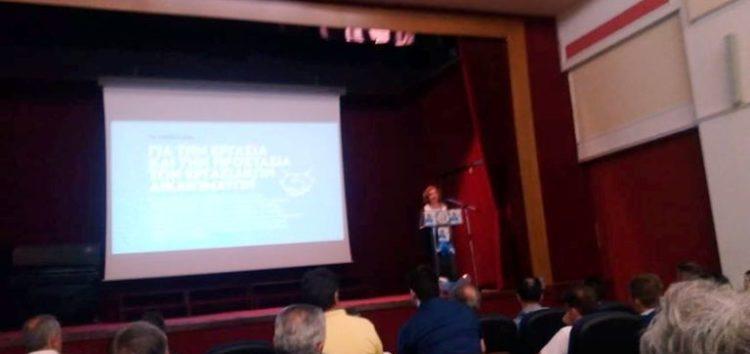 Η κεντρική προεκλογική ομιλία της υποψήφιας βουλευτού της Ν.Δ. Λεμονιάς Μπούτσκου