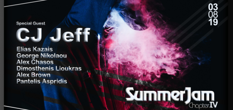 Summer Jam Chapter IV: Party ηλεκτρονικής μουσικής στη Σιταριά