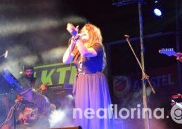 Με την Ελένη Τσαλιγοπούλου συνεχίστηκε το 4ο Meliti Beer Festival (video, pics)