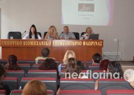 Ημερίδα για τη γυναικεία επιχειρηματικότητα από το Επιμελητήριο Φλώρινας (video, pics)