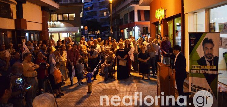 Η κεντρική προεκλογική εκδήλωση του Κινήματος Αλλαγής στη Φλώρινα (pics)