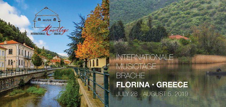 Διεθνείς Μουσικές Ημέρες Brache στη Φλώρινα