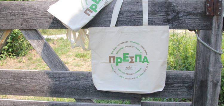 Πρέσπα χωρίς πλαστικά σκουπίδια! (pics)