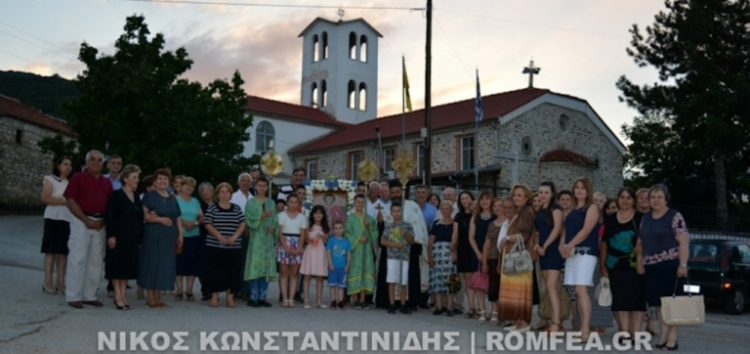 Εορτή Αγίου Προκοπίου στην Κλαδορράχη