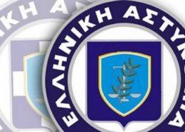 Δημιουργία e-mail και τηλεφωνικής γραμμής επαφής και εξυπηρέτησης του πολίτη από τη Γενική Περιφερειακή Αστυνομική Διεύθυνση Δυτικής Μακεδονίας