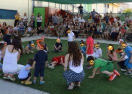 Η σχολική γιορτή του βρεφονηπιακού σταθμού ΔΙΑΝΑ (pics)