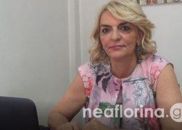 Η βουλευτής ΣΥΡΙΖΑ Φλώρινας Π. Πέρκα στην εκπομπή «Ώρα Ελλάδος 7:00» του OPEN (video)