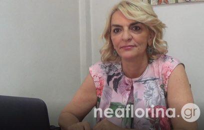 Παρουσία της βουλευτή ΣΥΡΙΖΑ Φλώρινας Πέτης Πέρκα στην εκπομπή «Αταίριαστοι»του ΣΚΑΙ