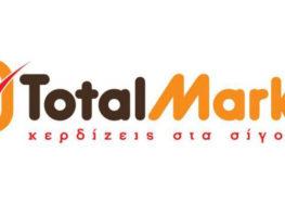 Θέση εργασίας (αποθηκάριου) από την εταιρεία Total Market