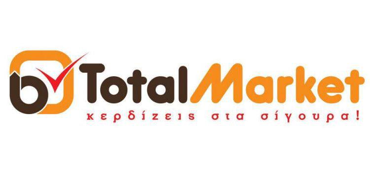 Θέσεις εργασίας από την εταιρεία Total Market
