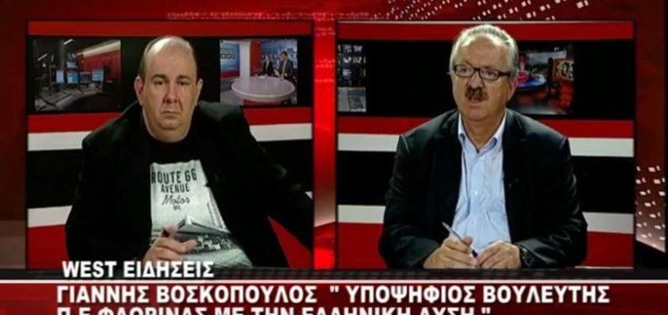 Αποσπάσματα από τη συνέντευξη του Γιάννη Βοσκόπουλου στο WEST