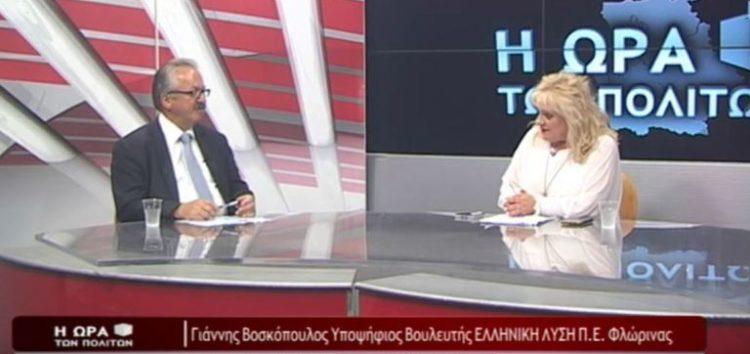 Συνέντευξη του υποψήφιου βουλευτή Γιάννη Βοσκόπουλου στο Flash (video)