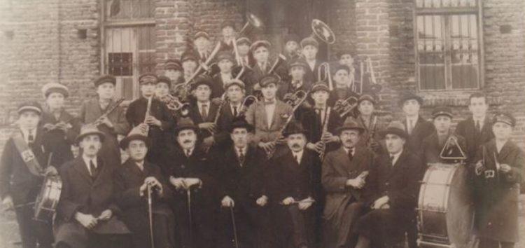 Πολιτιστικοί σύλλογοι της Φλώρινας (1908 – 1912)