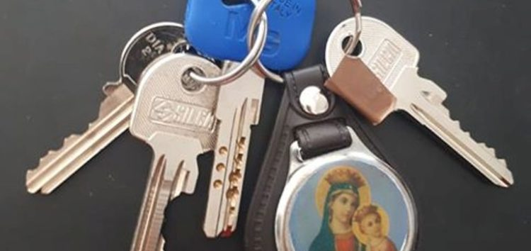 Βρέθηκαν κλειδιά