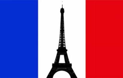 Συγχαρητήριο του Σύγχρονου Κέντρου Γαλλικής Γλώσσας Κακιούση Χρυσούλα