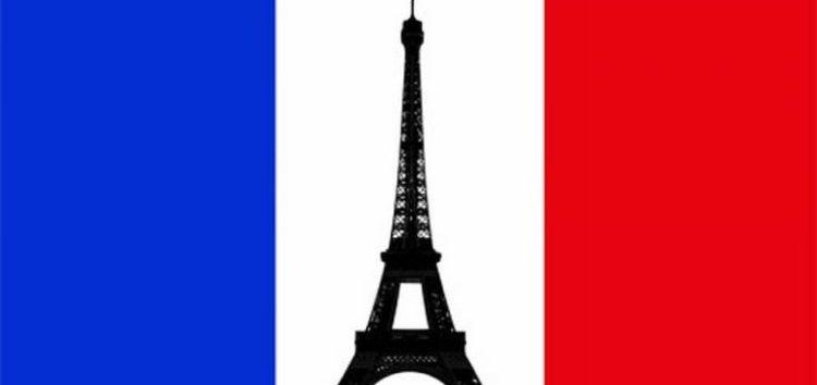 Κέντρο Εκμάθησης Γαλλικής Γλώσσας «Κακιούση Χρυσούλα»