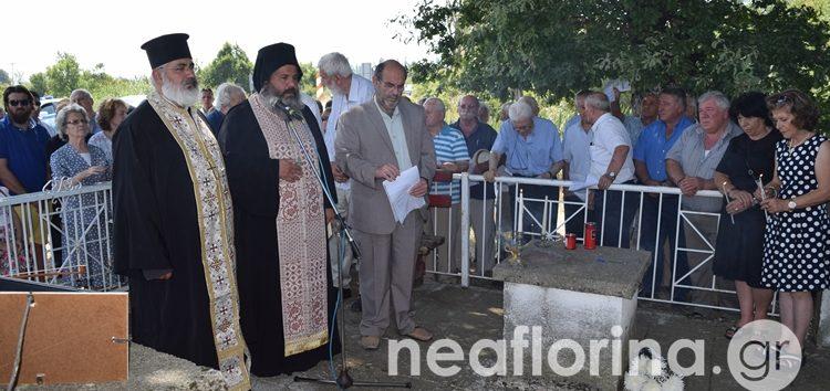 Το ετήσιο μνημόσυνο του «Αριστοτέλη» για τους 15 απαγχονισθέντες της Κλαδοράχης (video, pics)