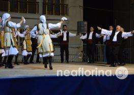 Η έναρξη των εκδηλώσεων «Πολιτιστικό Καλοκαίρι» του δήμου Φλώρινας (video, pics)