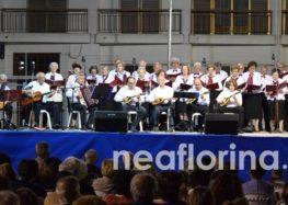 Η χορωδία του ΚΑΠΗ και η μαντολινάτα του Ωδείου στο «Πολιτιστικό Καλοκαίρι» του δήμου Φλώρινας (video, pics)