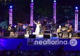 Πρέσπες 2019: Πάολα, Λέκκας και Φερεντίνου για τα 95 χρόνια του Μίκη Θεοδωράκη (video, pics)