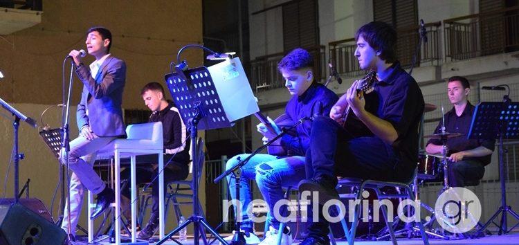 Φινάλε στο «Πολιτιστικό Καλοκαίρι» με το συγκρότημα «Φλωρινέοι» και βράβευση του Πέτρου Γουμπερίτση (video, pics)