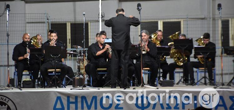 Εντυπωσιακή η εμφάνιση της Φιλαρμονικής στο «Πολιτιστικό Καλοκαίρι» του δήμου Φλώρινας (video, pics)