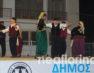 Φεστιβάλ Παραδοσιακών Χορών στο «Πολιτιστικό Καλοκαίρι» (video, pics)