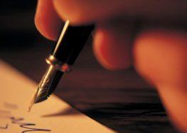 Εγγραφές στην Ομάδα Δημιουργικής Γραφής της Λέσχης Πολιτισμού Φλώρινας