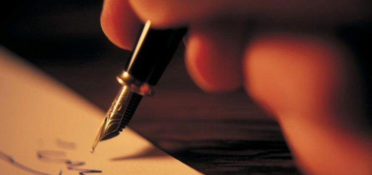 Διάκριση μέλους της ομάδας δημιουργικής γραφής της Λέσχης Πολιτισμού Φλώρινας