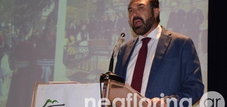 Συγχαρητήριο του δημάρχου Φλώρινας Βασίλη Γιαννάκη