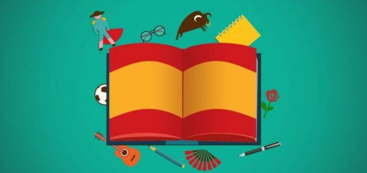 Ιδιαίτερα μαθήματα ισπανικών