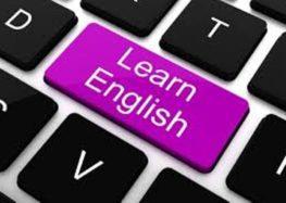 Διαδικτυακά μαθήματα Αγγλικών