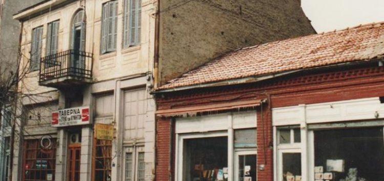 Το μαγειρείο του Ματσκαλούλε κατά την γερμανική Κατοχή