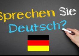 Ιδιαίτερα μαθήματα γερμανικών σε μαθητές δημοτικού και γυμνασίου