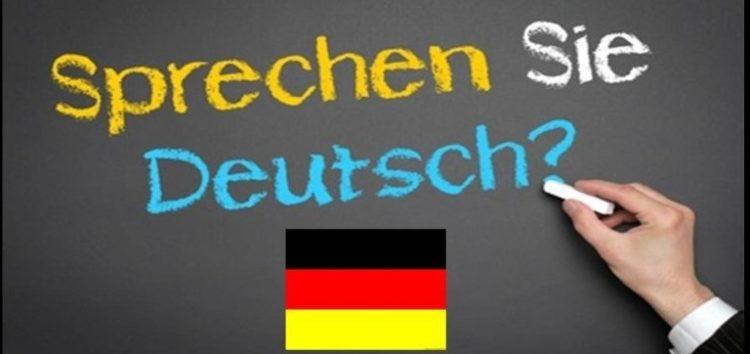 Ιδιαίτερα μαθήματα γερμανικών σε μαθητές και φοιτητές