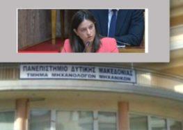 Πρυτανικές εκλογές με καταγγελίες για απειλές, βία και παραίτηση του προέδρου και τριών μελών της 5μελούς Εφορευτικής Επιτροπής