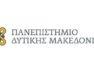 Υποβολής αιτήσεων στο Π.Μ.Σ. του τμήματος Δημοτικής Εκπαίδευσης με τίτλο «Επιστήμες της Αγωγής με Νέες Τεχνολογίες»