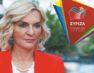 Ανακοίνωση της Βουλευτή ΣΥΡΙΖΑ Φλώρινας Π. Πέρκα και της Ν.Ε. ΣΥΡΙΖΑ Φλώρινας για την Παγκόσμια Ημέρα Περιβάλλοντος